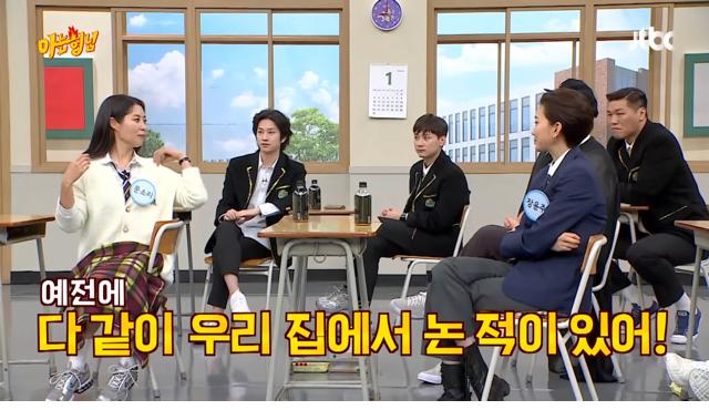 초등학생에게 인정받은 배우 김태리 외모