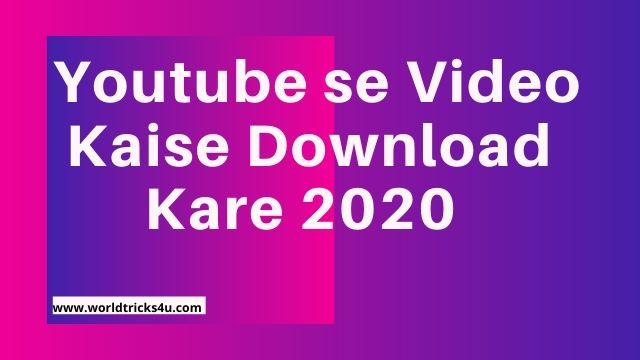 Youtube se Video Kaise Download Kare,Mobile से YouTube के वीडियो कैसे डाउनलोड करे ,PC से डाउनलोड कैसे करे YouTube वीडियो