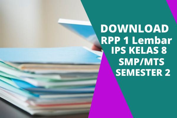 RPP 1 Lembar IPS Kelas 8