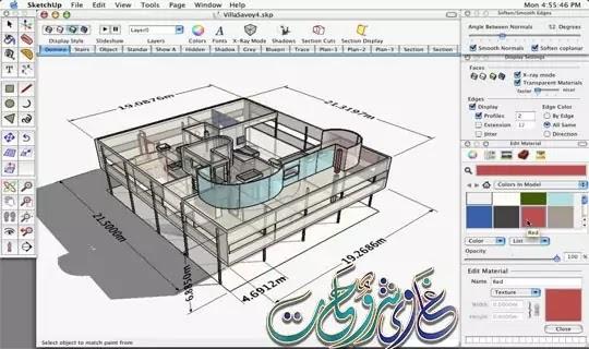 تحميل برنامج sketchup pro 2020 للكمبيوتر مجانا
