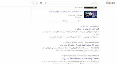 كيفية العثور على كلمة رئيسية في جوجل لأي فيديو تريد انشائه