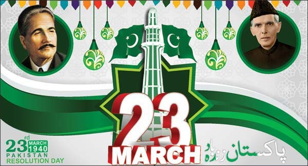 23 March Image Vector