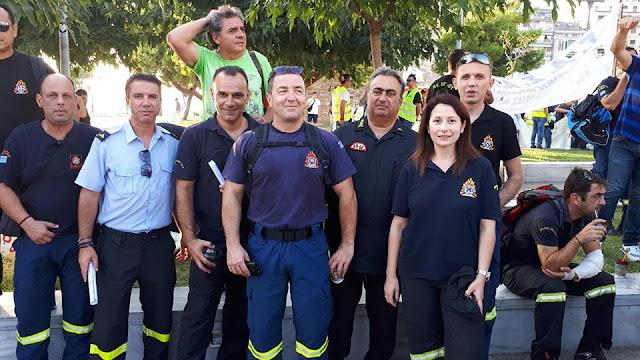 Δυναμική παρουσία της Ένωσης Υπαλλήλων Πυροσβεστικού Σώματος Αργολίδας στην ένστολη διαμαρτυρία της ΔΕΘ