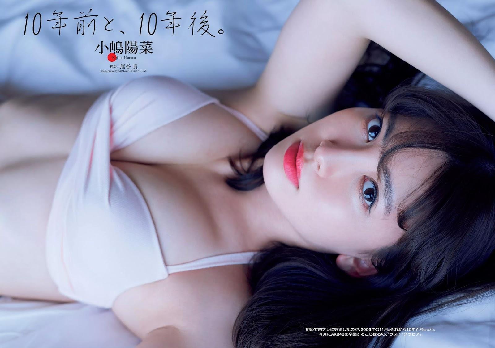 Kojima Haruna 小嶋陽菜 AKB48, Weekly Playboy 2017.04.17 No.16 (週刊プレイボーイ 2017年16号)