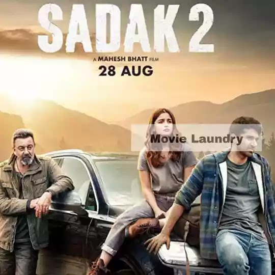 Sadak 2 (2020) movie review and rating.