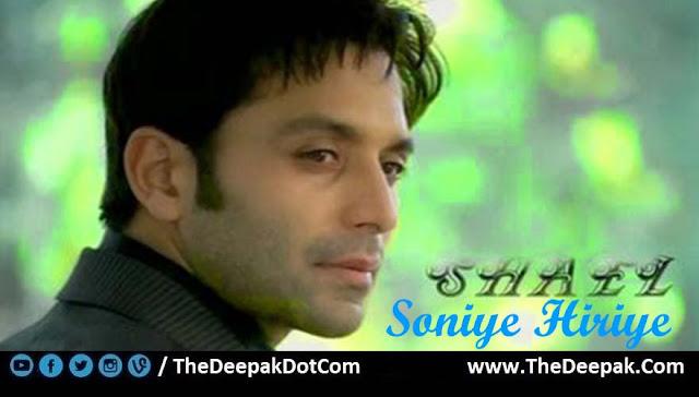 Soniye Hiriye Punjabi song by Shael Oswal