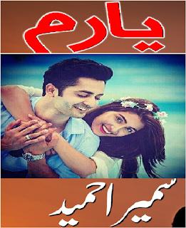 Yaaram Novel by Sumaira Hameed,Free download Yaaram Novel by Sumaira Hameed,Yaaram Novel by Sumaira Hameed Complete Urdu Novel Pdf