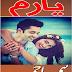 Yaram Urdu Novel free download pdf