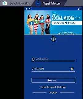 Nepal Telecom App