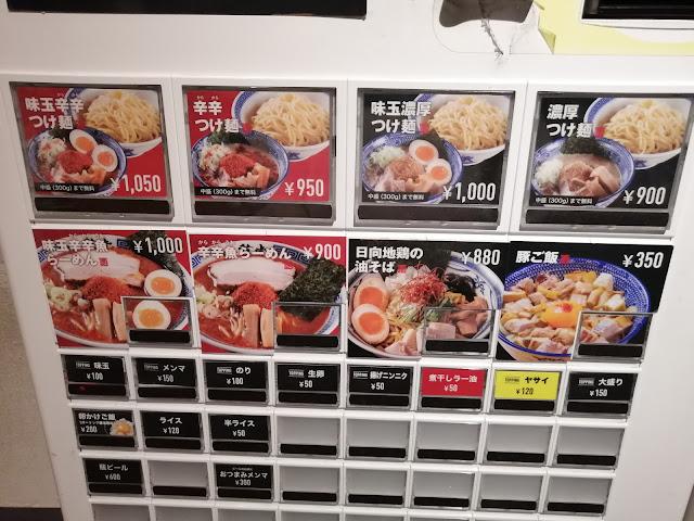 福岡市天神のつけ麺・ラーメン専門店 麺や兼虎メニュー