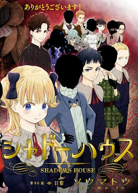 El manga Shadow House entra en pausa hasta mediados de agosto