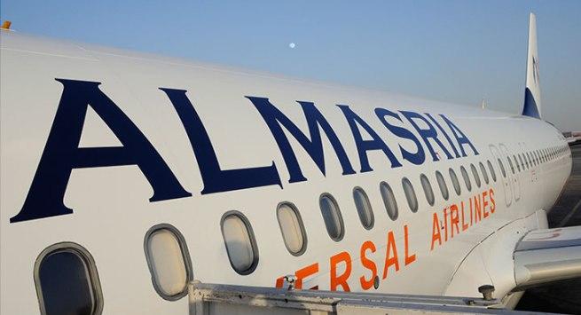 المصرية العالمية للطيران AlMasria Universal Airlines