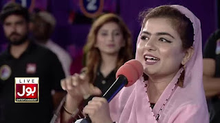 Game Show Aisy Chaly Ga singer