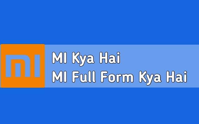 Xiomi MI क्या है - MI Full Form Kya Hai हिंदी में जाने