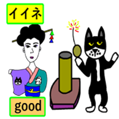 LINE Creators' Stickers - Moral super geisha1 Example with