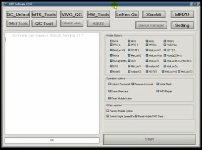 Download MRT Key v3.53 New update [ 2212020 ]