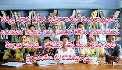 About Sathyanarayan Mundayoor