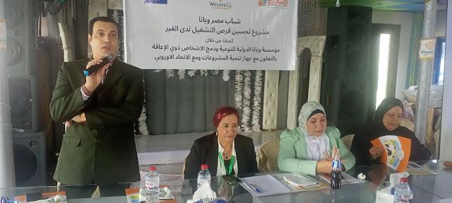 صبري رخا مدير جمعية تنمية المجتمع المحلي بمطوبس