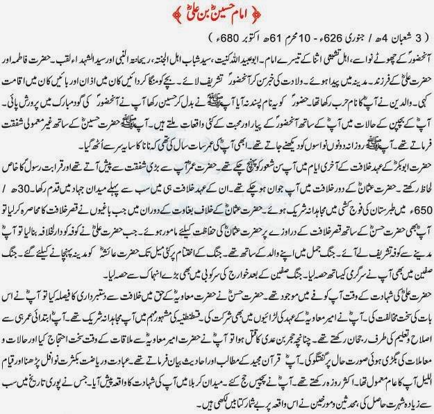 Masjid Qiblatain History In Urdu, Check Out Masjid ...