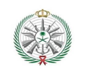 اعلان عن فتح القبول بوزارة الدفاع السعودية في كلياتها العسكرية