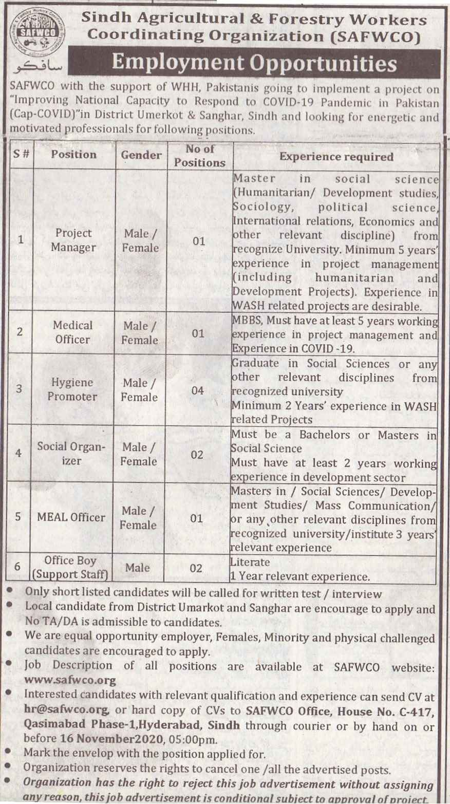 Latest Sindh Agricultural and Forestry Workers Coordinating Organization NGO Posts Jobs 2020