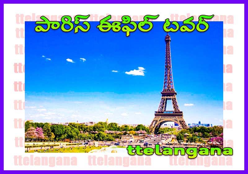 10 ప్రపంచంలోని అత్యంత అందమైన ప్రదేశాలు10 Most Beautiful Places in the World
