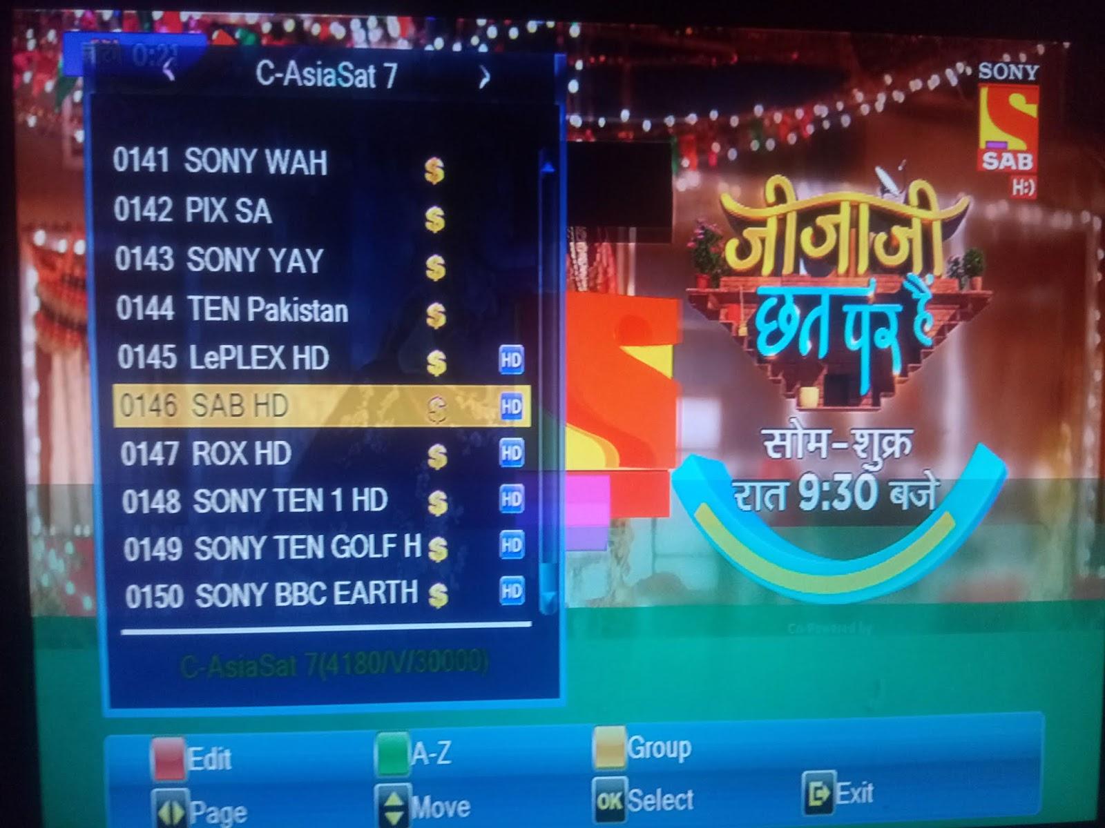 Ali 3510D All Version Power vu Ten Sports ok Softwares