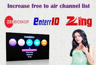 Dish Tv free channels without recharge only provides for a limited time.Dish Tv is Indian's largest PAY Tv platform which gives very reasonable price for their subscribers