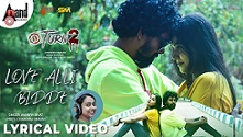 Love Alli Bidde Lyrics >> Ananya Bhat | Kannada Songs