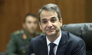 Ο Μητσοτάκης έγινε αντικείμενο μελέτης στο Πανεπιστήμιο του Όσλο - Έχει ζητήσει 1.000 φορές εκλογές