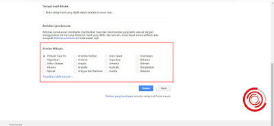 3. Yang terakhir kalian bisa merubah setelan bahasa & wilayah untuk pencarian Google. Caranya silakan kalian buka Setelan>Setelan Wilayah>Pilih Negara>Simpan