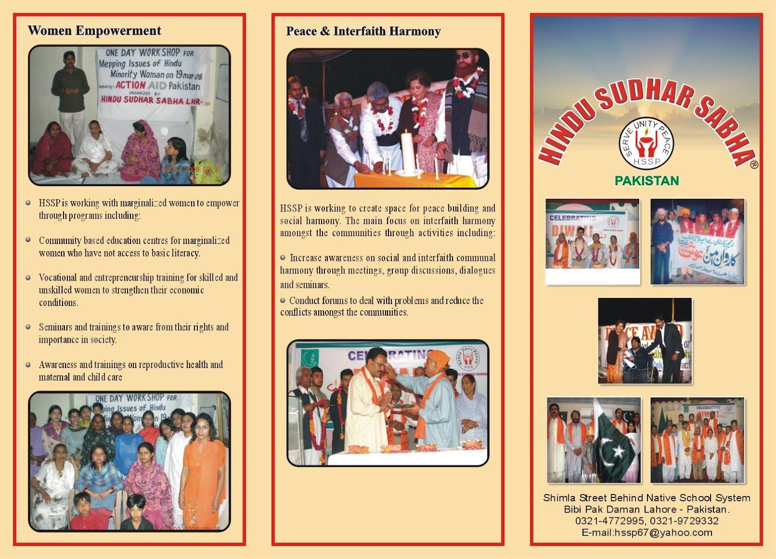 Pakistan Hindu Post Php April