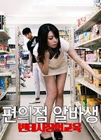 Convenience Store Albaseng: The Education of Byun Tae-Kyung (2020) - 편의점 알바생: 변태사장의 교육 (2020)