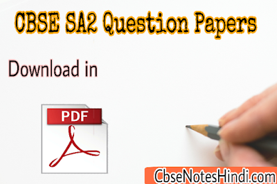 CBSE Class 8 SA2 Question Papers - Mathematics