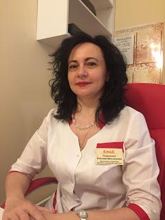 Татьяна Ярославовна Зам. директора