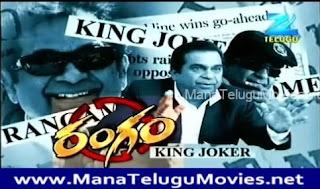 Rangam -King Joker -Comedy Special