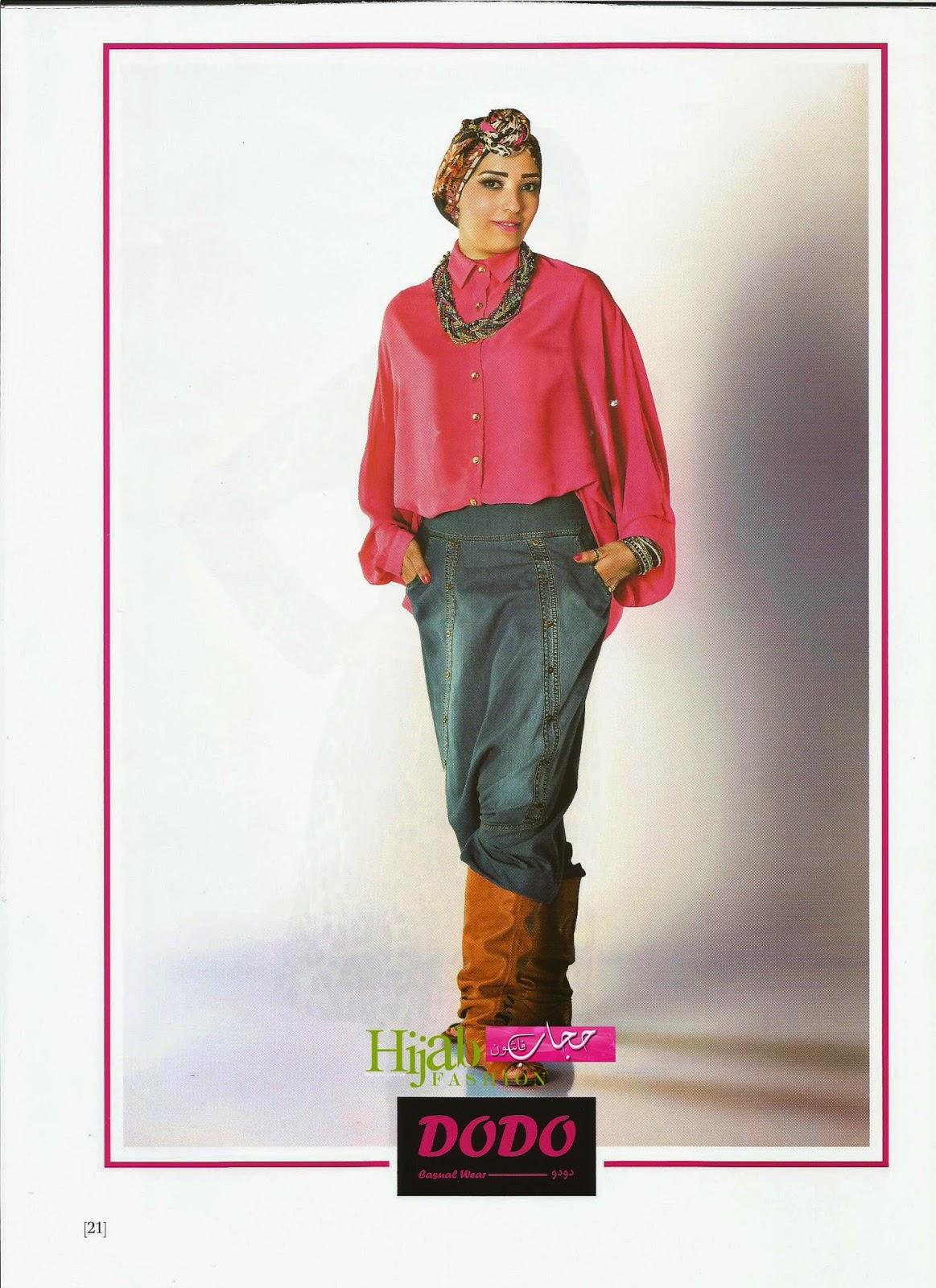 a7110ebab ربيع وصيف 2015 - أزياء دودو DODO - مجلة حجاب فاشون ابريل / مايو 2015