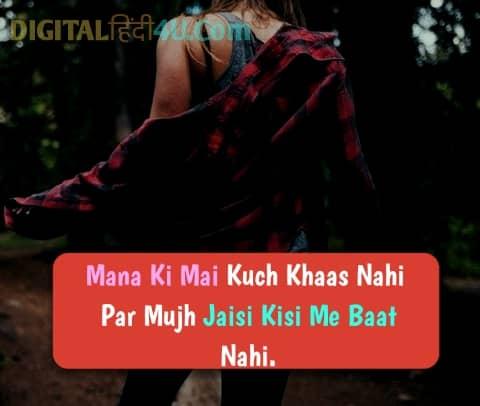 whatsapp status for girls