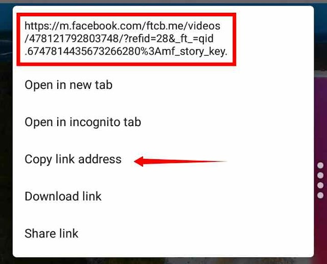 How To Copy Facebook Videos' URL On Your Phone Or PC
