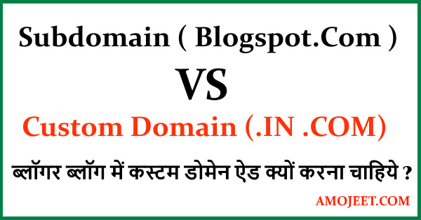 blogger-blog-me-custom-domain-add-kyo-karna-chahiye-blog-me-custom-domain-add-karne-ke-benefits