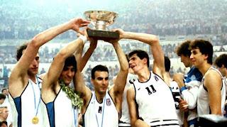 Χρόνια πολλά στους Έλληνες , γιορτάζει σήμερα το μπάσκετ το έπος του ΄87