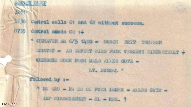 75-عاما-بريطانيا-تكشف-الرسالة-النازية-الأخيرة