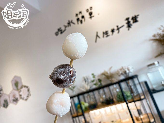 十月森雪花冰小店-苓雅區甜食冰品推薦