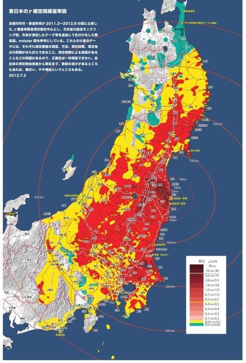 Radiation Contamination In Food And Water In Japan USA Other - Fukushima radiation 2016 us map