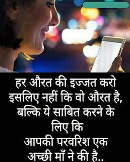 love attitude status,sad dp for whatsapp