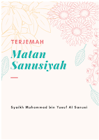 https://ashakimppa.blogspot.com/2019/12/download-terjemah-kitab-matan-sanusiyah.html