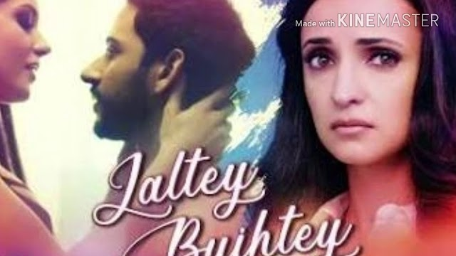 JALTE BUJHTE LYRICS