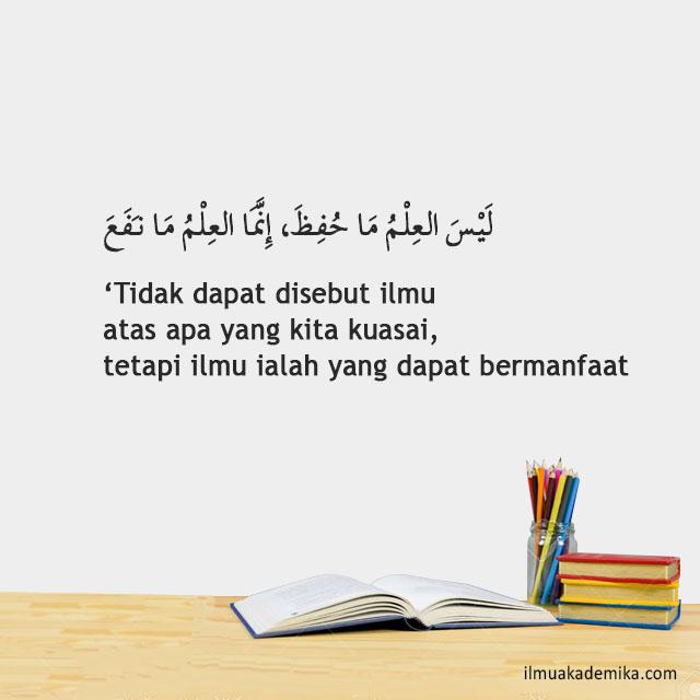 kata pepatah arab tentang ilmu