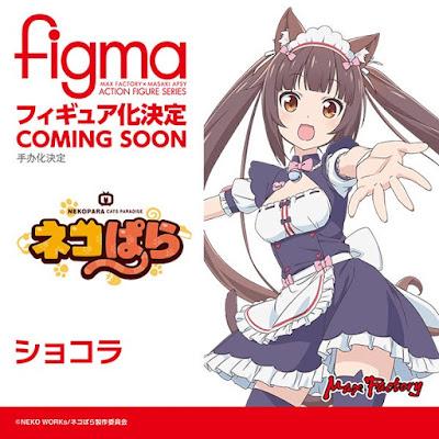 Novedades figma presentadas en el Wonder Festival 2019 Summer