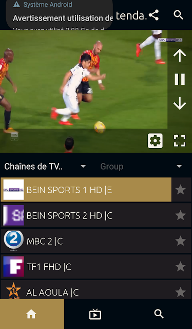 تحميل تطبيق ROKKR TV بديل تطبيق WATCHED لمشاهدة القنوات و الافلام  للاندرويد و الايفون و الكمبيوتر2021